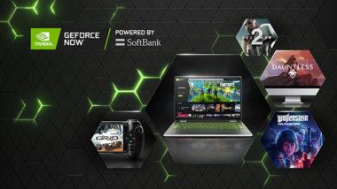 AndroidスマホでPCゲームが遊べるサブスク「GeForce NOW」が登場!