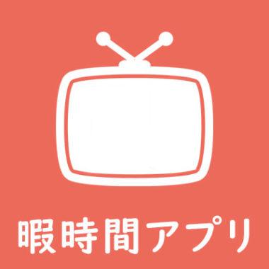 HuluとU-NEXTを比較!日本企業が運営する動画配信サービス(VOD)