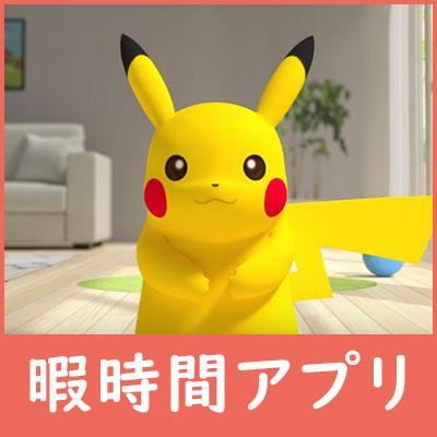 ポケモンASMR動画、ピカチュウ/ゼニガメ/ヒトカゲで癒やされる!YouTubeで公開