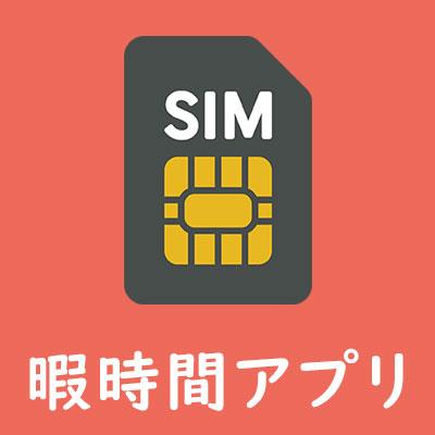 eSIMを提供しているキャリア/格安SIM、対応機種は少ない 消費者にとってはメリットだらけ