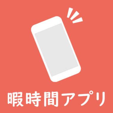 月額2480円のau新料金プラン「povo(ポヴォ)」が発表!ネット専用でキャリアメールには非対応