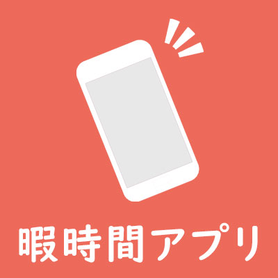 安すぎるdocomo新料金プラン「ahamo(アハモ)」を発表!ネットで契約