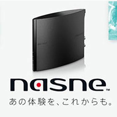 スマホでテレビを視聴/予約できるnasne(ナスネ)が2021年3月に発売!Android/iOS対応
